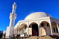 Agência de Viagens e Turismo Internacional Oriente Médio